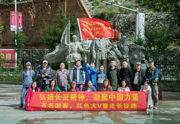 9马尔康红军长征纪念馆参观部人员分合照_副本.jpg