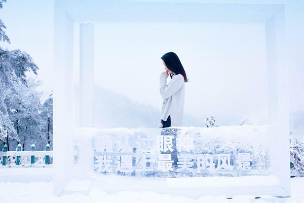 网红景观 (2)_副本.jpg